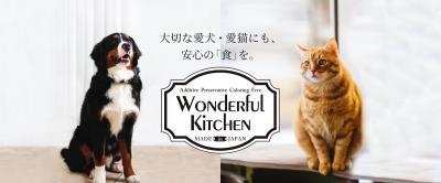 【ペット】国産ささみ&チーズダイス 60g